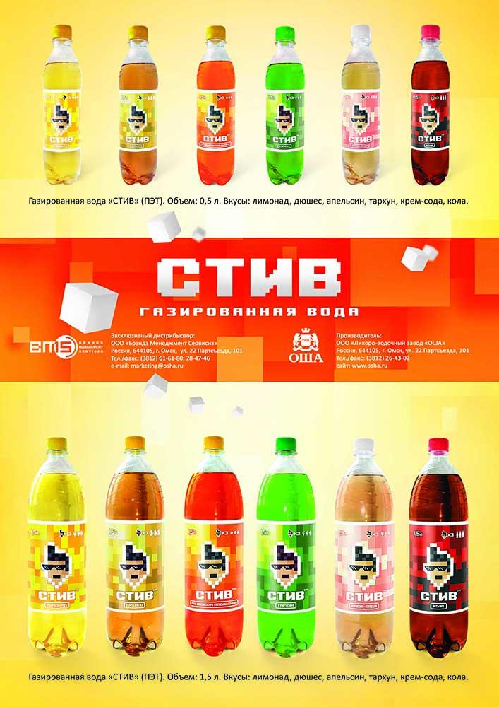 Линия розлива купить в Казани по выгодной цене